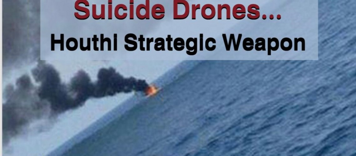 Suicide Drones... Houthi Strategic Weapon